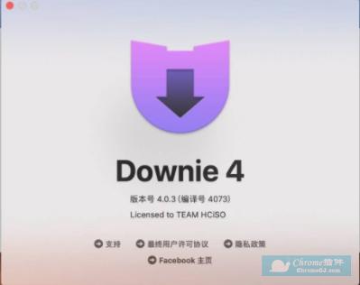 Downie 4 视频下载软件简介