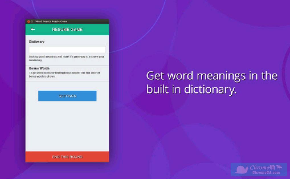 Word Search Puzzle Game插件使用方法