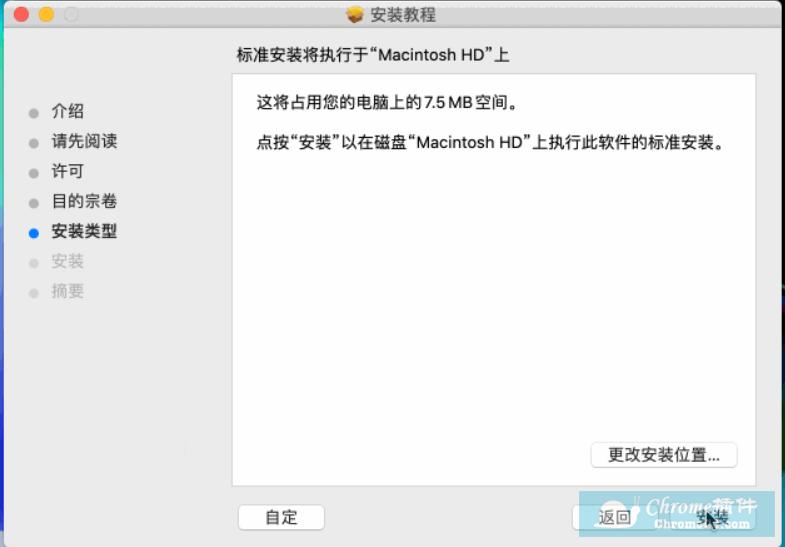 AriaNg Native Mac版软件下载安装