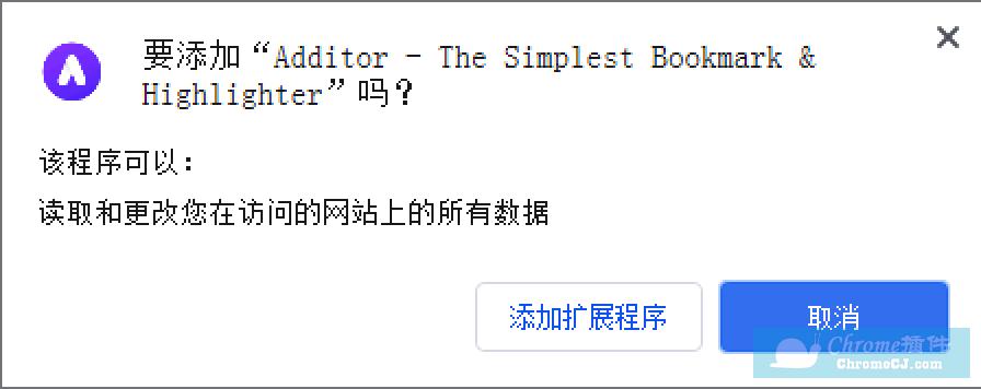 Additor - The Simplest Bookmark & Highlighter插件下载安装