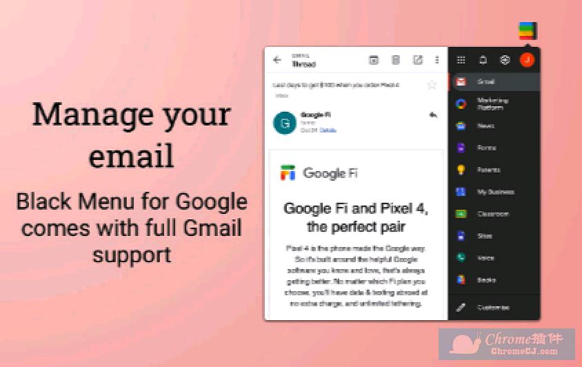 Black Menu for Google™插件使用方法