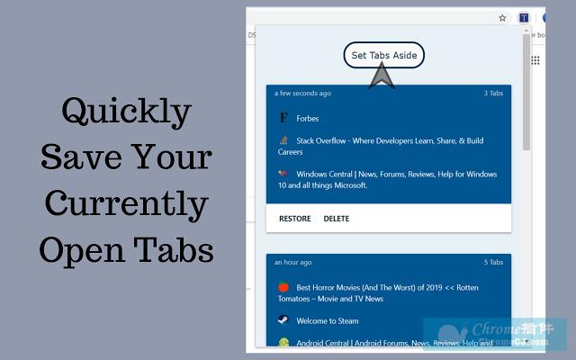 Save Chrome Tabs For Later插件安装使用
