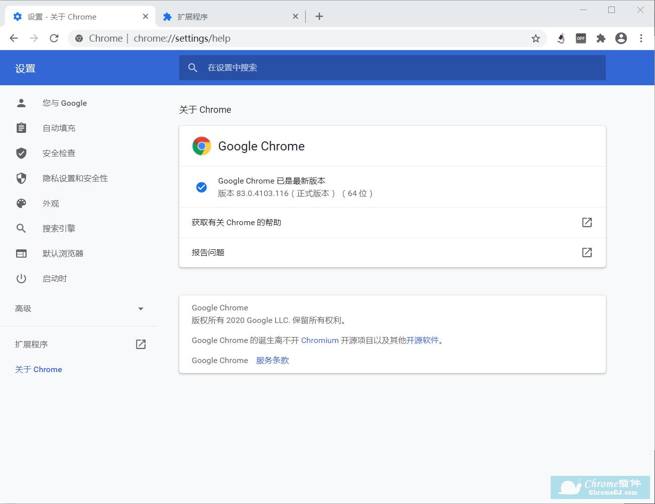 如何给谷歌浏览器添加chrome插件?