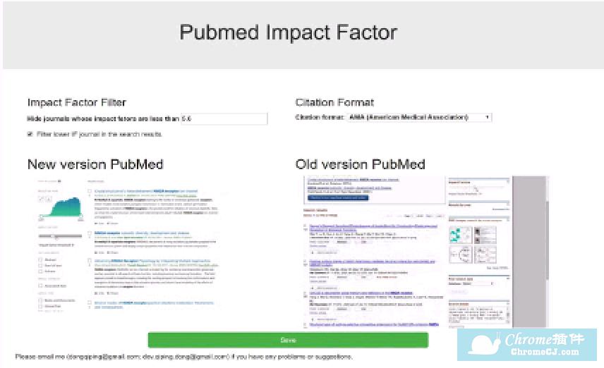 Pubmed Impact Factor插件简介