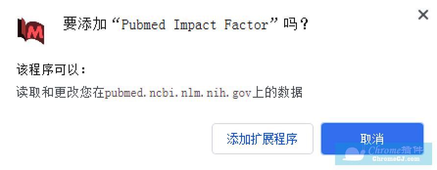 Pubmed Impact Factor插件安装使用