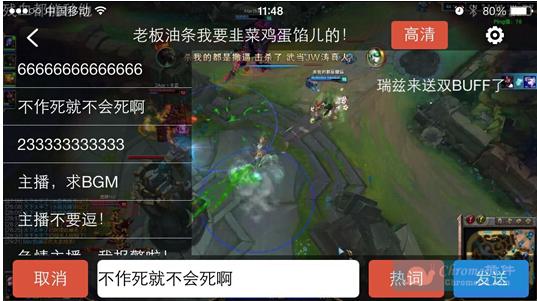 斗鱼TV客户端APP使用方法