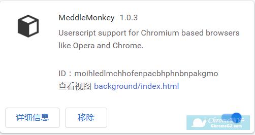 MeddleMonke插件使用方法