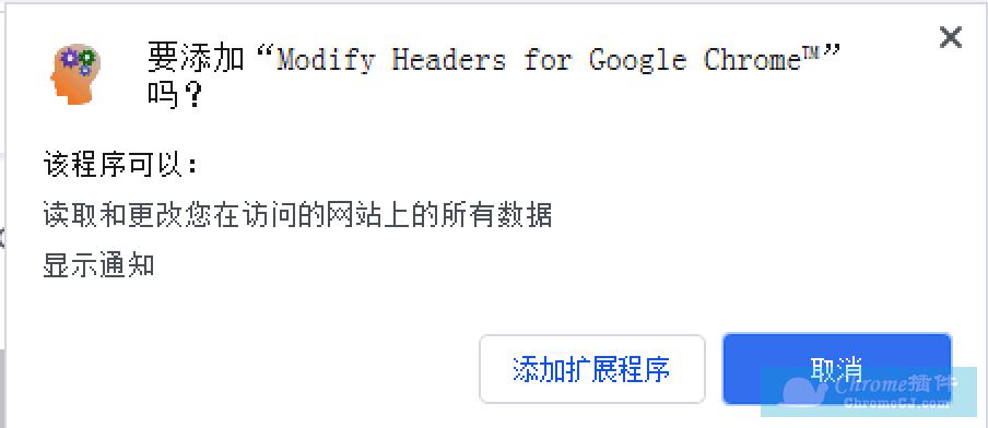 Modify Headers for Google Chrome™安装