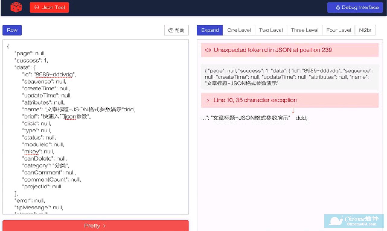 PostWoman Http接口调试插件功能介绍