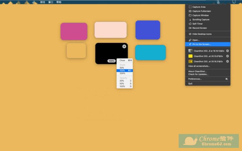 CleanShot X软件使用方法