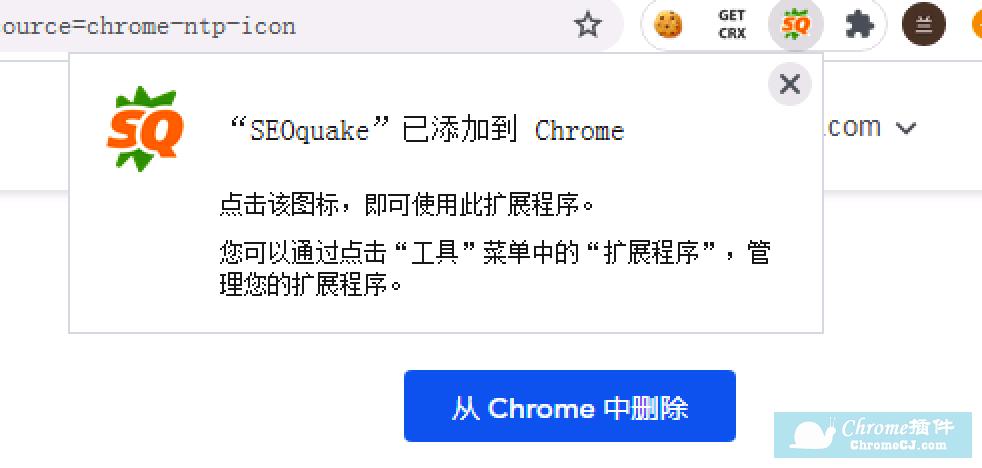 SEOquake插件的使用方法