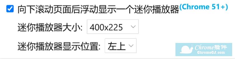 Enhancer for YouTube™插件安装使用