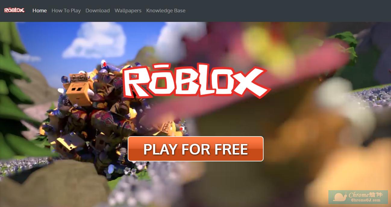Roblox插件安装使用