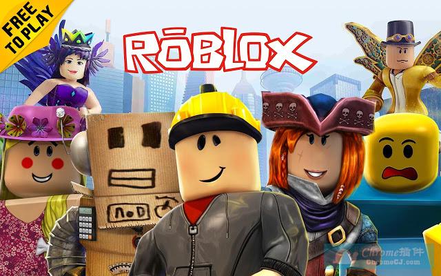 Roblox插件简介
