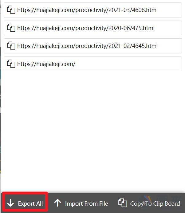 ContextSwitch插件安装使用