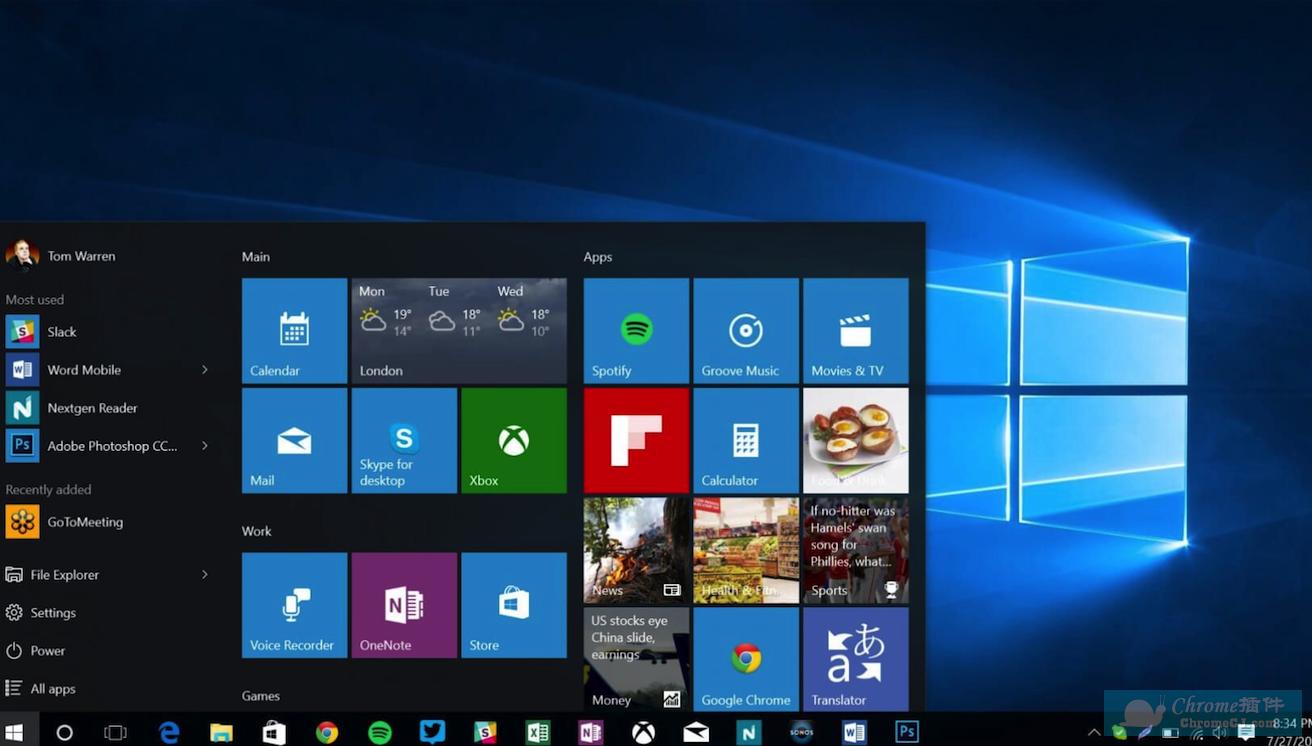 windows 10主要功能介绍